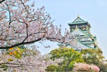 Forums, February 10, 2020, 02/10/2020, Nationalism and Populism Around the World: Is Japan an Exception?