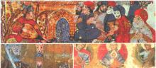 Lectures, March 11, 2020, 03/11/2020, Islam in Armenian Literary Culture, 7th to 21st Centuries: Texts, Contexts, Dynamics