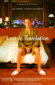 Films, March 09, 2020, 03/09/2020, Lost in Translation (2003) With Bill Murray And Scarlett Johansson: Oscar Winning Comedy Drama