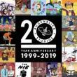 Screenings, March 12, 2020, 03/12/2020, Augenblick Animation Studios 20th Anniversary Screening