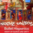 Dance Performances, June 30, 2020, 06/30/2020, Ballet Hispanico, One of The Leading America's Dance Companies, Gloria Estefan, Lin-Manuel Miranda and Others