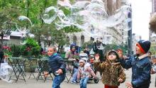 Others, August 11, 2020, 08/11/2020, The Art of Bubble-Making: Family Fun (in-person)