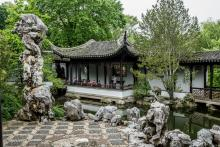 Others, October 03, 2020, 10/03/2020, The New York Chinese Scholar's Garden is Now Open!