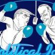 Musicals, November 01, 2020, 11/01/2020, Political Idol 2020: Musical Parody with a Broadway Performer (virtual)