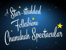 Performances, December 08, 2020, 12/08/2020, Chanukah Spectacular with Broadway and the Yiddish Stage Actors (virtual)