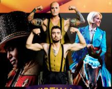 Performances, December 12, 2020, 12/12/2020, Circus Showcase Extravaganza Live! (virtual)