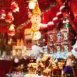 Tours, December 22, 2020, 12/22/2020, Christmas in Paris (virtual)