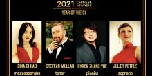 Concerts, February 12, 2021, 02/12/2021, Chinese New Year Concert: Famous Chinese Art Songs from the Stunning Borromaus Saal in Vienna (virtual)