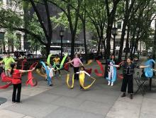 Workshops, February 17, 2021, 02/17/2021, Ribbon Dancing: Family Friendly Class (in-person, outdoors)