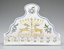 Museumss, April 05, 2021, 04/05/2021, (IN-PERSON) Jewish History: Centuries of Art