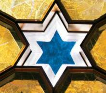 Museumss, June 30, 2021, 06/30/2021, (IN-PERSON) One of the First Synagogues in the US: Jewish History and Immigration