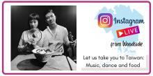 Dance Lessons, June 11, 2021, 06/11/2021, Taiwanese Music, Dance, and Food with Chieh Hsiung (virtual)