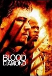 Films, August 08, 2021, 08/08/2021, Blood Diamond (2006): Five Oscar Nominations, Starring DiCaprio (virtual, streaming for 24 hours)
