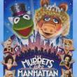 Movie in a Parks, July 21, 2021, 07/21/2021, The Muppets Take Manhattan (1984): Kermit and Friends on Broadway