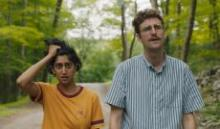 Movie in a Parks, July 23, 2021, 07/23/2021, Save Yourselves! (2020): Sci-Fi Comedy