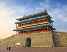 Tours, July 23, 2021, 07/23/2021, Beijing Tiananmen Square: World's Largest City Square (virtual, live-stream)