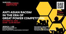 Lectures, October 14, 2021, 10/14/2021, Anti-Asian Racism in the Era of Great Power Competition (online)