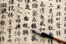 Workshops, January 09, 2017, 01/09/2017, Calligraphy Workshop