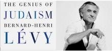 Book Readings, January 12, 2017, 01/12/2017, One of the great moral voices of our time, Bernard Henri Lévy, discusses his book The Genius of Judaism