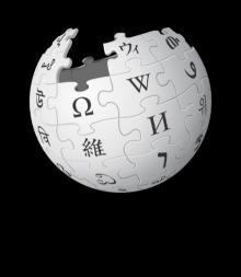 Symposiums, January 14, 2018, 01/14/2018, Wikipedia Day 2018