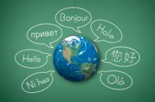 Workshops, August 07, 2017, 08/07/2017, Beginner Language Class: French