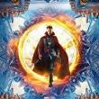 Films, August 05, 2017, 08/05/2017, Scott Derrickson's Doctor Strange (2016):  Marvel Comics superhero film