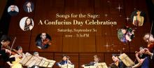 Concerts, September 30, 2017, 09/30/2017, Songs for the Sage: New Asia Chamber Music Society