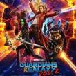 Films, October 14, 2017, 10/14/2017, James Gunn's Guardians of the Galaxy Vol. 2 (2017): Comic-Book Blockbuster